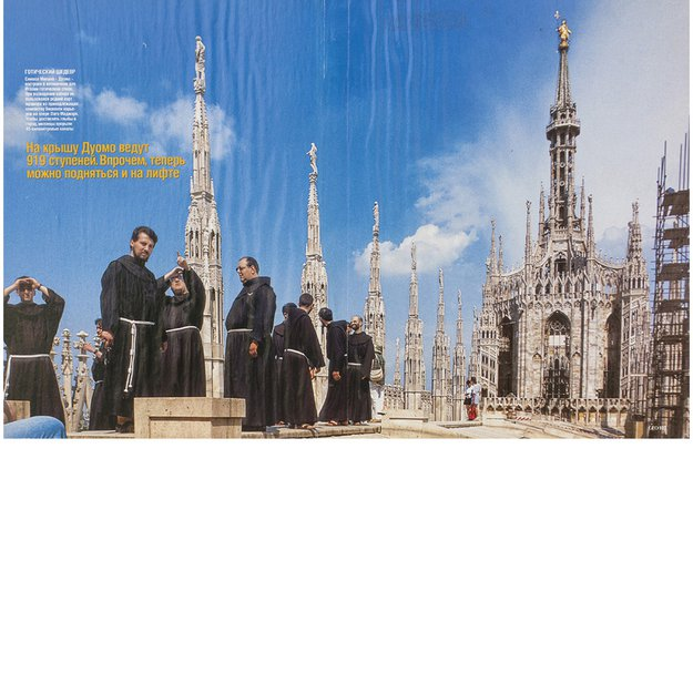 Group of monks on the roof of the Cathedral, Milano, Italy